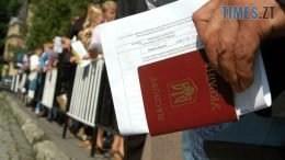 mihratsiia big 260x146 - Фахівці повідомили, скільки українських заробітчан працює у Польщі