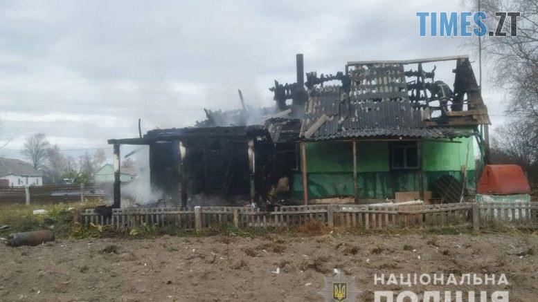 pozhezha Romaniv 777x437 - Резонансна пожежа на Житомирщині: правоохоронці підозрюють матір померлого 3-річного хлопчика