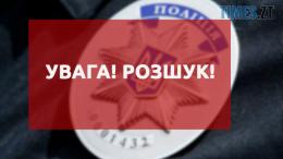 rozshuk 660x449 8d468 1 260x146 - На Житомирщині розшукують безвісно зниклого військового (ФОТО)