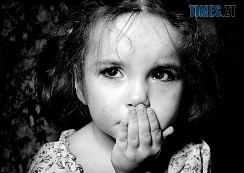 strah 1395472680 e1572968052379 - «Попереджений — значить озброєний!» Поради батькам про те, як говорити з дітьми про сексуальне насильство (ВІДЕО)