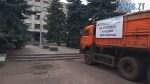 zemlia 150x84 - Фермерам Бердичівщини відкрили очі на дно в країні, люди готові до радикальних дій (ВІДЕО)