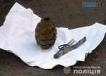 09.33.47  150x108 - У Житомирі копи виявили бойову гранату в автомобілі підозрюваного