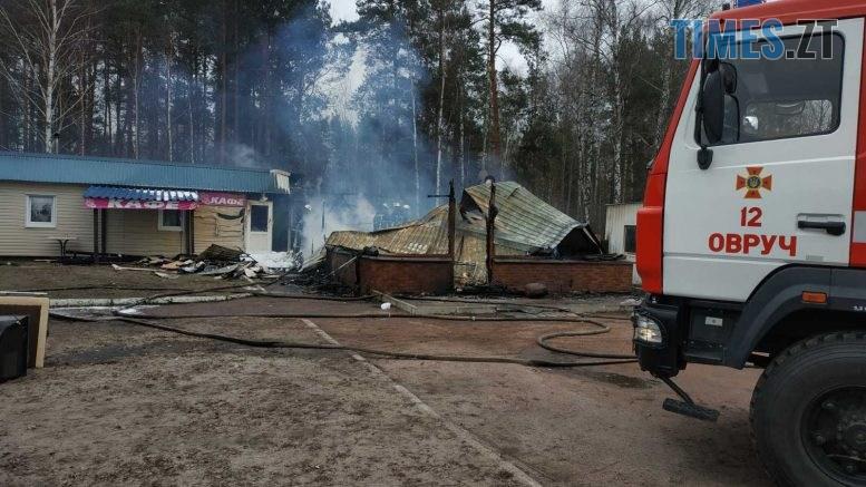 10 777x437 - В Овруцькому районі згорів кафе бар: опубліковано фото з місця пожежі