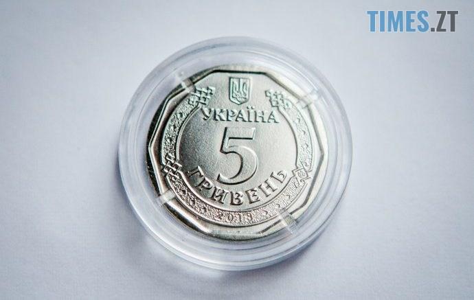 1708308 moneta 5 griven 690x437 - Від сьогодні в Україні вводять нову монету номіналом у 5 гривень
