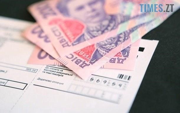 2437830 - Уряд готує різке зниження тарифів