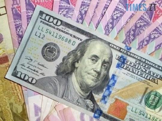 327814w540zc0 - Гривня зупинила зростання: курс валют та ціни на паливо у вівторок