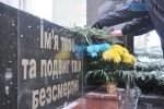 3664 724x0 803 150x100 - У Житомирі вшанують учасників ліквідації наслідків аварії у Чорнобилі