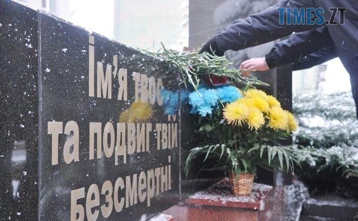 3664 724x0 803 707x437 - У Житомирі вшанують учасників ліквідації наслідків аварії у Чорнобилі