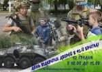 95br 1024x717 150x105 - Житомирян запрошують на День відкритих дверей легендарної 95 бригади