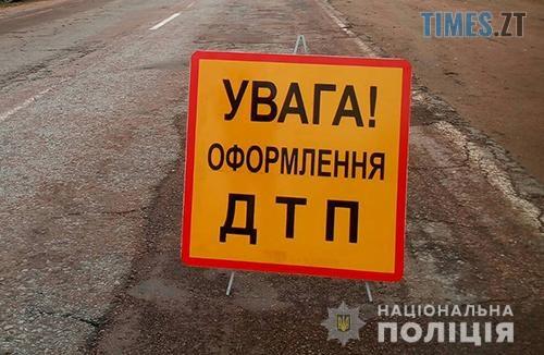 DTP12 1 - У Бердичеві пенсіонер на ВАЗі збив двох жінок