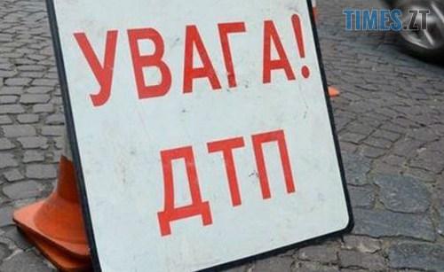 DTP3 1 - У Бердичівському районі під час аварії травмувалися двоє людей