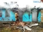 IMG ed8a6c30009e9dbeb92b245fecfd3e47 V 150x113 - На Житомирщині під час пожежі у приватному будинку загинув літній господар