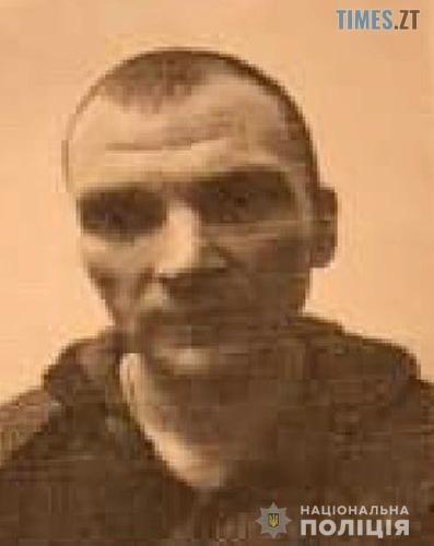 Mazurenko - На Житомирщині з виправної колонії втекли двоє небезпечних ув'язнених, поліція оголосила розшук (ФОТО)