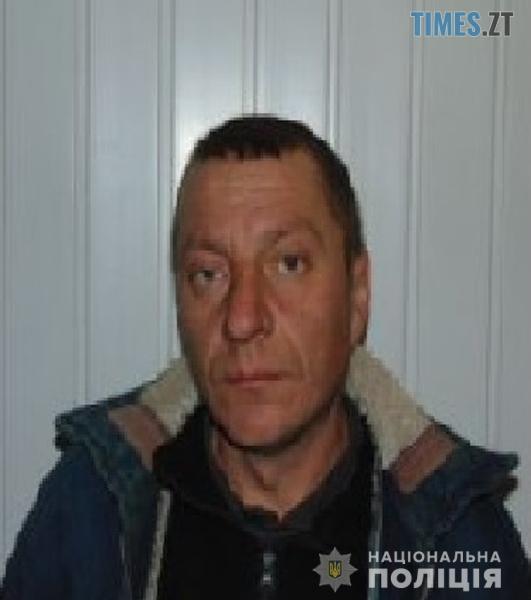 Moyseienko - На Житомирщині з виправної колонії втекли двоє небезпечних ув'язнених, поліція оголосила розшук (ФОТО)
