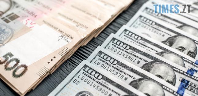 Screenshot 1 13 - До нового року курс долара залишиться незмінним