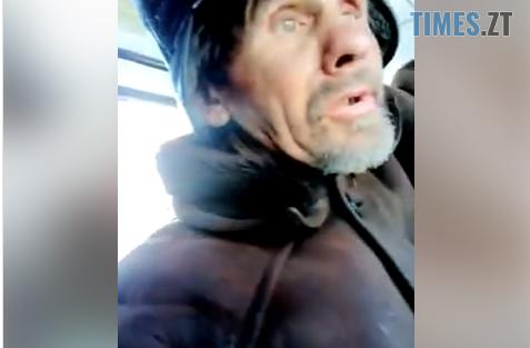 """Screenshot 1 5 - """"Вивалив своє причандалля"""": у мережі з'явилося відео із збочинцем, який мацає дівчаток у громадському транспорті (ВІДЕО)"""