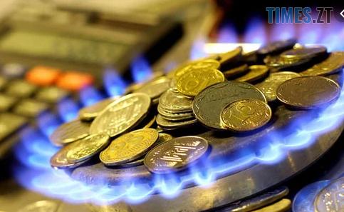 Screenshot 1 - Уряд визначився із датою введення ринкових цін на газопостачання