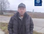 Screenshot 2 5 150x117 - На трасі під Житомиром знайшли чоловіка, який не знав хто він і куди йде