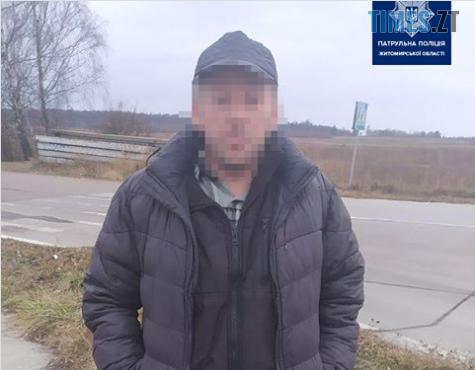 Screenshot 2 5 - На трасі під Житомиром знайшли чоловіка, який не знав хто він і куди йде