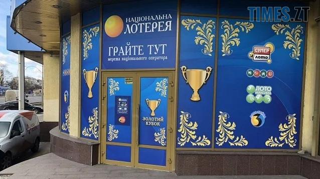 Screenshot 2 9 - Зачинити всі гральні заклади в Україні сьогодні до 16 години! - Аваков