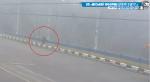 Screenshot 3 5 150x82 - У Житомирі на Богунії дівчина перелізла через огорожу мосту (ВІДЕО)