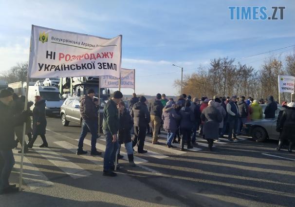 Screenshot 3 6 - У Житомирській області фермери перекрили трасу міжнародного значення, рух транспорту обмежено (ВІДЕО)
