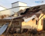 Screenshot 4 1 150x118 - У Коростені працівник приватного підприємства загинув під час пожежі (ФОТО)