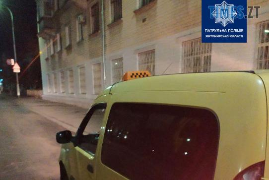 Screenshot 4 5 - У Житомирі роз'їжджав таксист під дією наркотиків