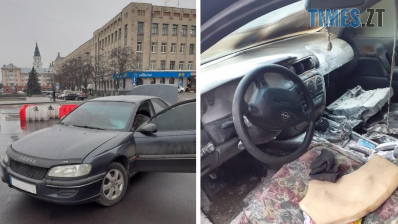 Screenshot 6 3 777x437 - У Житомирі посеред майдану Соборного загорівся автомобіль