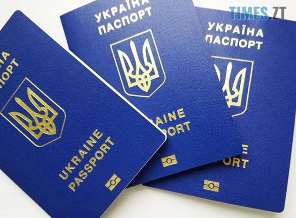 Screenshot 6 4 594x437 - З 1 березня виїзд до Росії здійснюватиметься виключно із закордонним паспортом