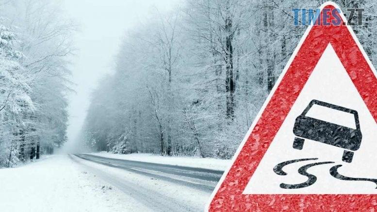 canstockphoto30934462 777x437 - Погіршення погодних умов: поліція Житомира закликає водіїв та пішоходів бути обережними