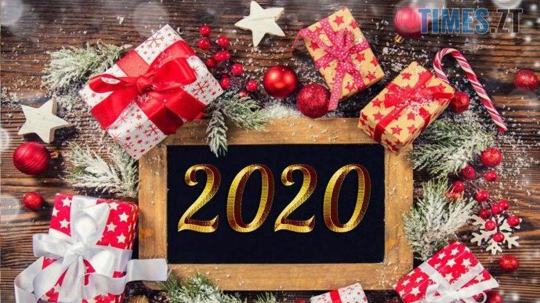cropped kartinki s novym godom 2020 59 e1577719218502 - Мир, душевний спокій, кар'єрний ріст, здоров'я: житомиряни розповіли, на що очікують в новому році