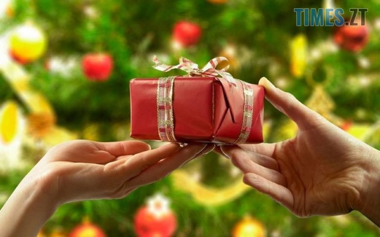 i e1577278023223 - Рік Металевого Щура: кольори, гороскоп та подарунки