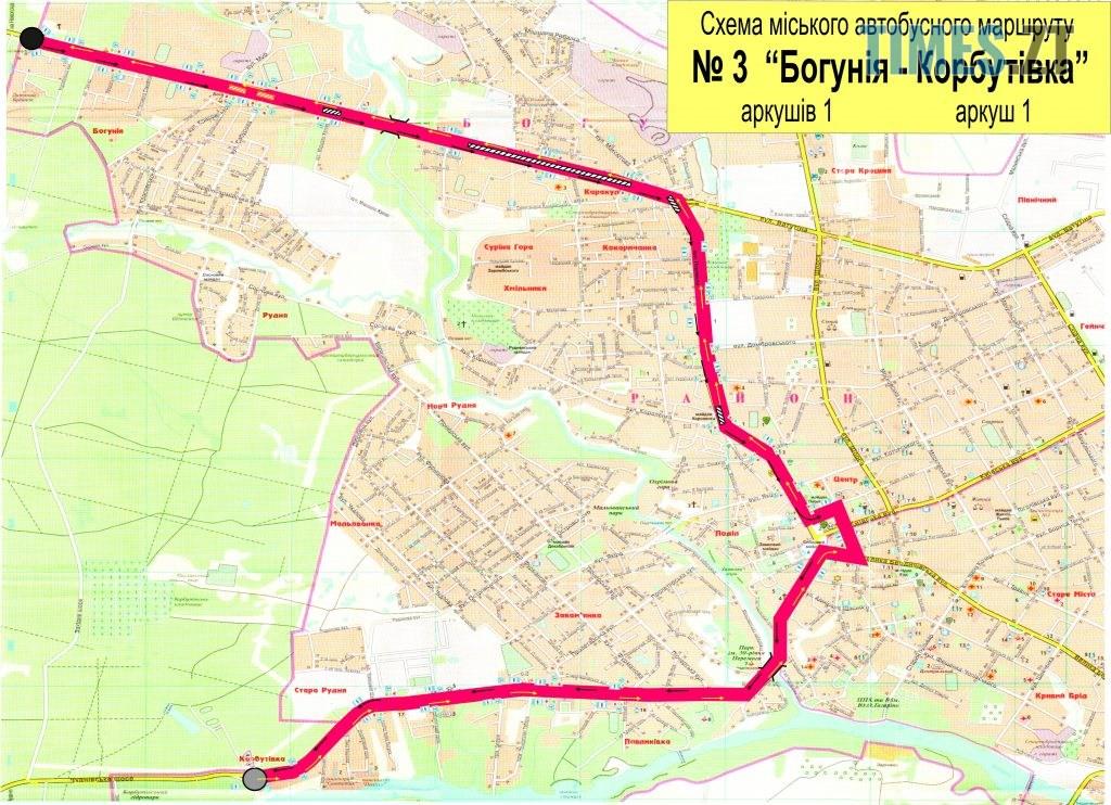 img1575386119 1 1024x742 - Від завтра в Житомирі зміниться рух транспорту на деяких маршрутах (СХЕМА)