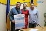 img1576074996 150x100 - У Житомирі стартує найстаріший турнір з плавання: на змагання приїде рекордна кількість спортсменів