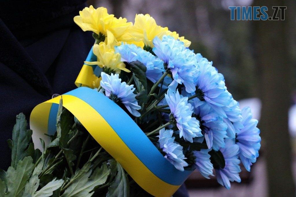 img1576227385 2 1024x683 - Як у Житомирі вшановували пам'ять ліквідаторів аварії у Чорнобилі (ФОТО)