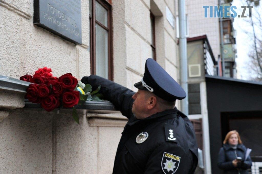 img1576227385 6 1024x683 - Як у Житомирі вшановували пам'ять ліквідаторів аварії у Чорнобилі (ФОТО)
