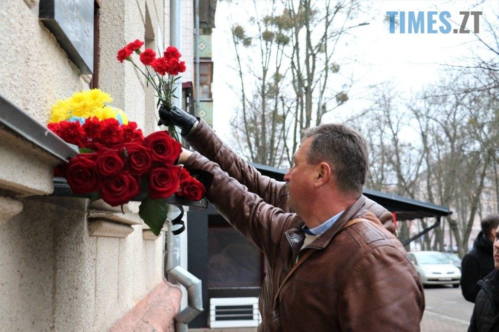 img1576227385 9 1024x683 - Як у Житомирі вшановували пам'ять ліквідаторів аварії у Чорнобилі (ФОТО)