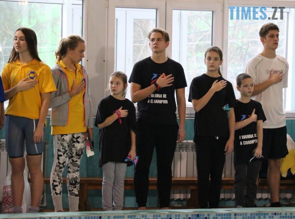 img1576232507 2 1024x763 - Рекордна кількість учасників приїхала до Житомира, аби прийняти участь у ювілейному турнірі з плавання (ФОТО)