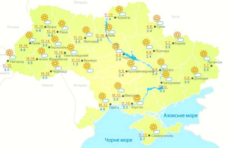 karta - Чому у грудні тепло, як у квітні – і навіщо День Житомира перенесли на травень (ФОТО)
