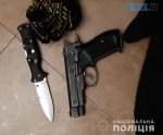 pistolet1 150x124 - Житомирські спецпризначенці затримали під столицею озброєну банду розбійників (ФОТО)