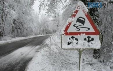 vimage1 - Сьогодні на Житомирщині пройде сильний сніг: синоптики попереджають про погіршення погоди