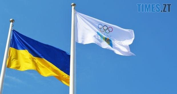 08420712455445 620x330 - Житомирський державний університет підняв прапори з нагоди відкриття зимової Олімпіади (ФОТО)