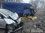 09 00 23 150x113 - Жахлива ДТП у Коростишівському районі: травми отримали 4 людей (ФОТО)