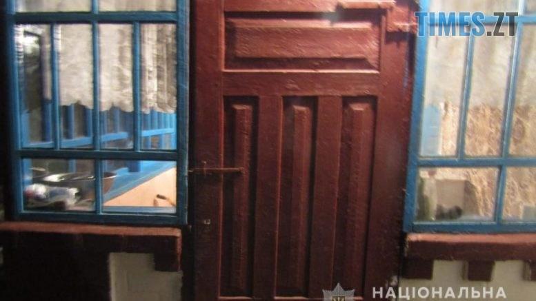 1 777x437 - На Житомирщині молодик викрав усі заощадження 94-річного пенсіонера