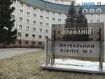 """1633769 150x113 - Доступна """"Феофанія"""": Зеленський дозволив українцям отримувати медичні послуги в елітній лікарні"""