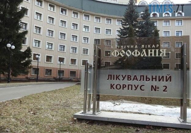 """1633769 625x437 - Доступна """"Феофанія"""": Зеленський дозволив українцям отримувати медичні послуги в елітній лікарні"""