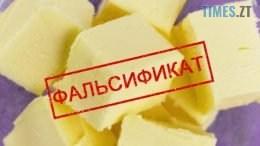 16864 4a945b0ffa7137f931c7d637a5c6b2a3 30 260x146 - Масштабна перевірка виробників масла в Україні: кожна п`ята пачка - фальсифікат (ВІДЕО)