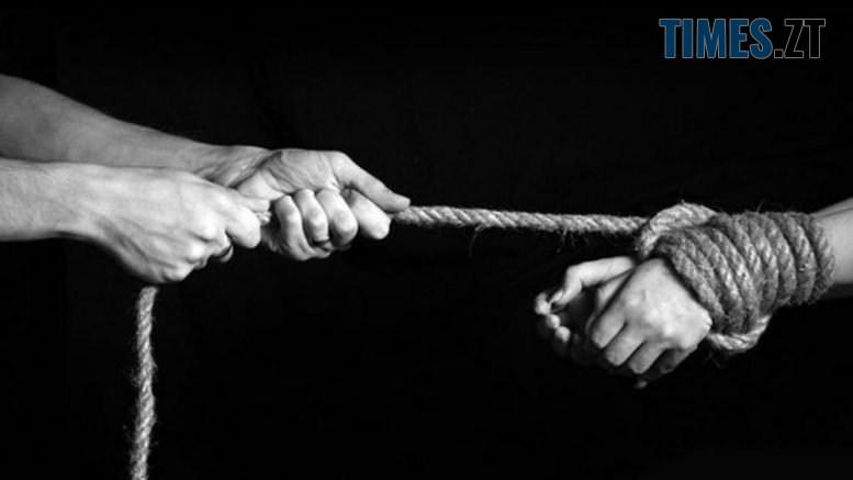 20171124115804 777x437 - На Житомирщині затримали банду торгівців людьми (ФОТО)