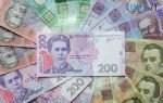 2461318 150x95 - Українські фахівці розповіли, які банкноти підробляють найчастіше